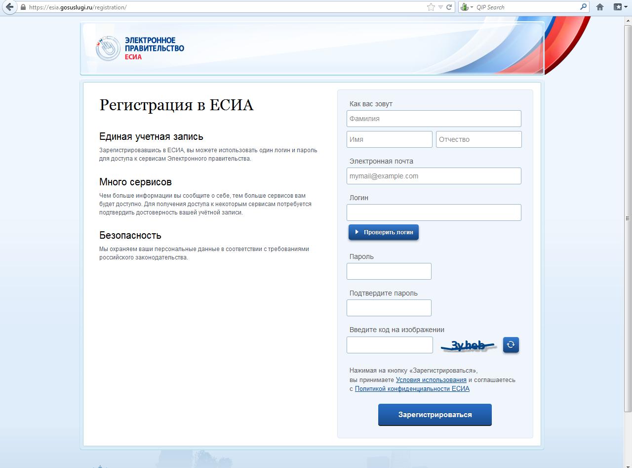 Запись на прием к врачу через интернет ростов-на-дону поликлиника 16